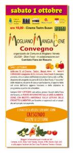 mogliano_mangiabene_convegno